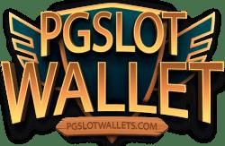 PGSLOTWALLET พีจี สล็อต วอลเลท เกมสล็อตออนไลน์ยอดนิยมอันดับ 1